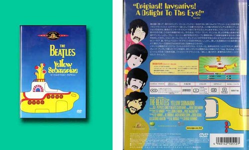 p22  BEATLES  Yellow Submarine  DVD.jpg